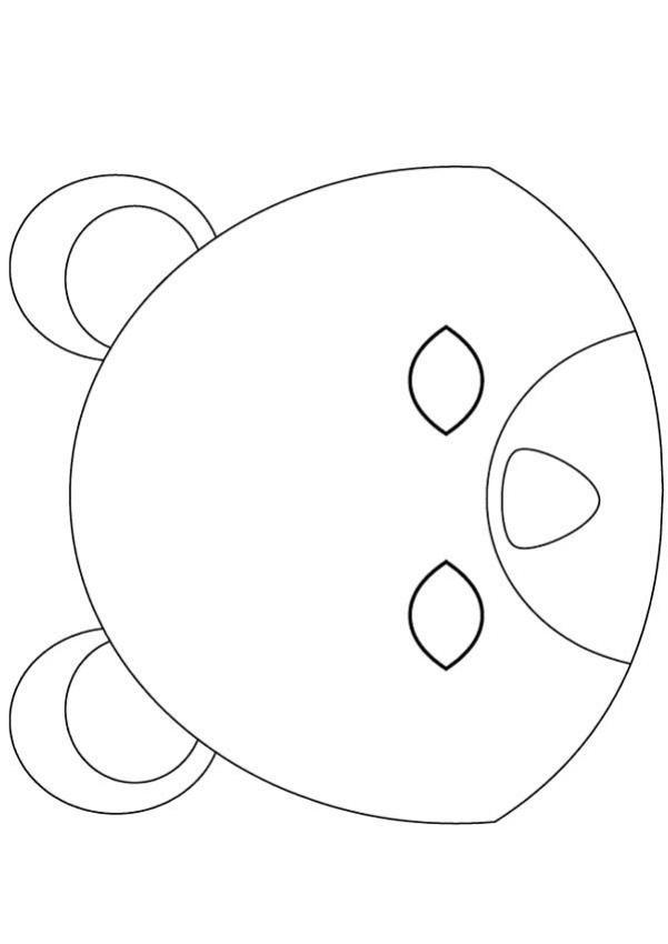 Máscara de um Urso