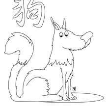 Desenho do ano do cachorro para colorir