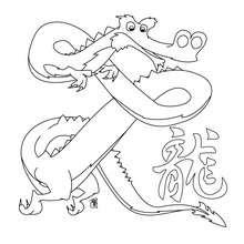 Desenho do ano do Dragão para colorir