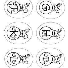 Letras do alfabeto do coelhinho da páscoa : G H I J K L