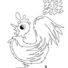 Desenho do ano do Galo para colorir
