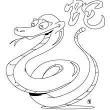 Desenho do ano da cobra para colorir