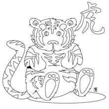 Desenho do ano do tigre para colorir
