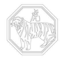 Horóscopo Chinês : desenho do Tigre para colorir