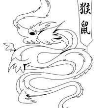 Desenho de um dragão com uma bandeira para colorir