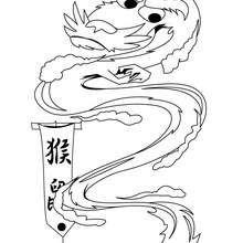 Desenho de um velho dragão para colorir