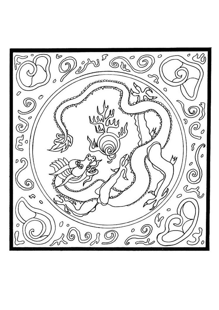 Desenhos Para Colorir De Mandala Com Dragao Soltando Fogo Pt