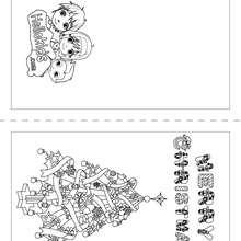 Desenho de um cartão de feliz Natal com uma árvore de Natal para imprimir e colorir