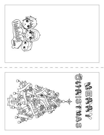 Desenhos Para Colorir De Desenho De Um Cartao De Feliz Natal Com