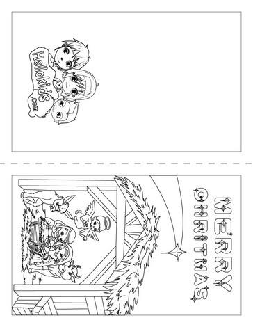 desenhos para colorir de um cartão de natal com estrelas e um