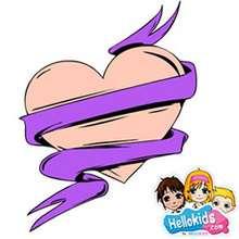 Quebra-cabeça deslizante de um coração rosa