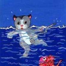 Peixe e gatinho
