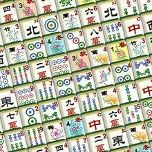 A série Mahjong