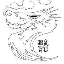 Desenho da cabeça de um dragão para colorir