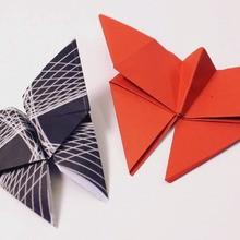 Borboleta Origami