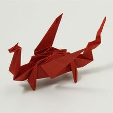 Avançado dragão origami
