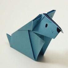 O cão origami