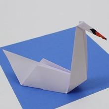 O cisne do origami