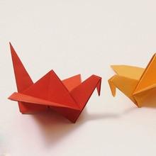 O origami pássaro