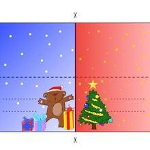 Teddy Bear & árvore de Natal