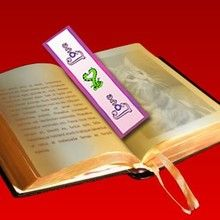MARCADORES DE PÁGINAS para livros escolares