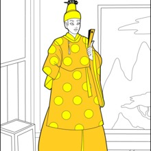 Príncipe japonês